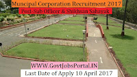 Municipal Corporation Recruitment 2017 – 75 Sub Officer and Shikhsan Sahayak Posts