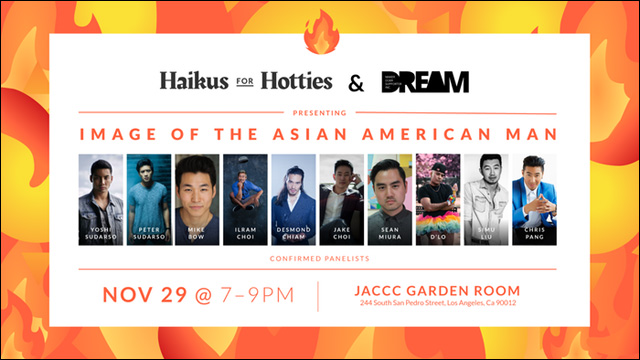 Haikus With Hotties x Dream Panel: Image Of The Asian American Man