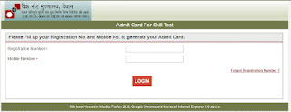 BNP Dewas Secretarial Assistant & JOA Admit Card 2021
