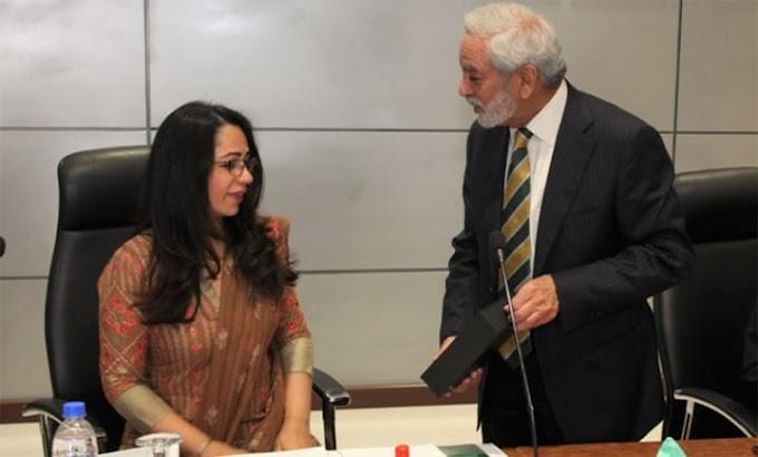 Alia Zafar Pakistan Cricket Board's director | عالیہ ظفر کو پاکستان کرکٹ بورڈ کی پہلی خاتون ڈائریکٹر مقرر کیا گیا