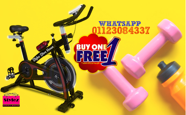 basikal senaman murah