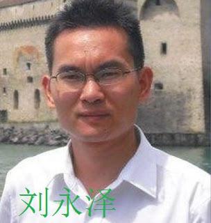 请致信长沙市长 声援程渊、刘永泽、吴葛健雄!