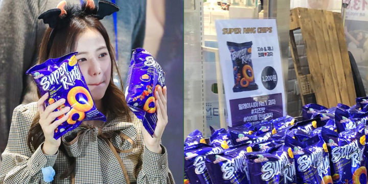 Snek Super Ring Popular di Korea