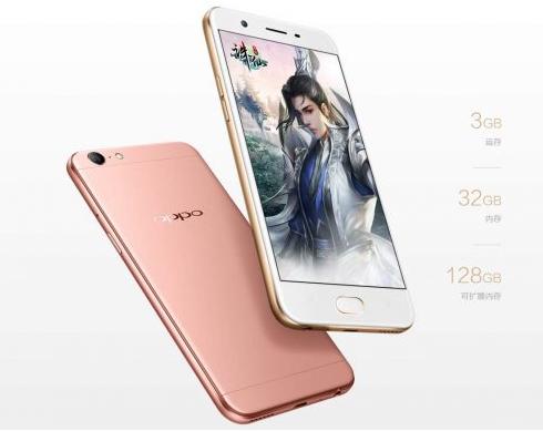 Harga Oppo A57 Terbaru dan Spesifikasi Lengkap 2016