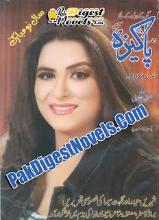 Pakeeza Digest January 2021 Pdf Download