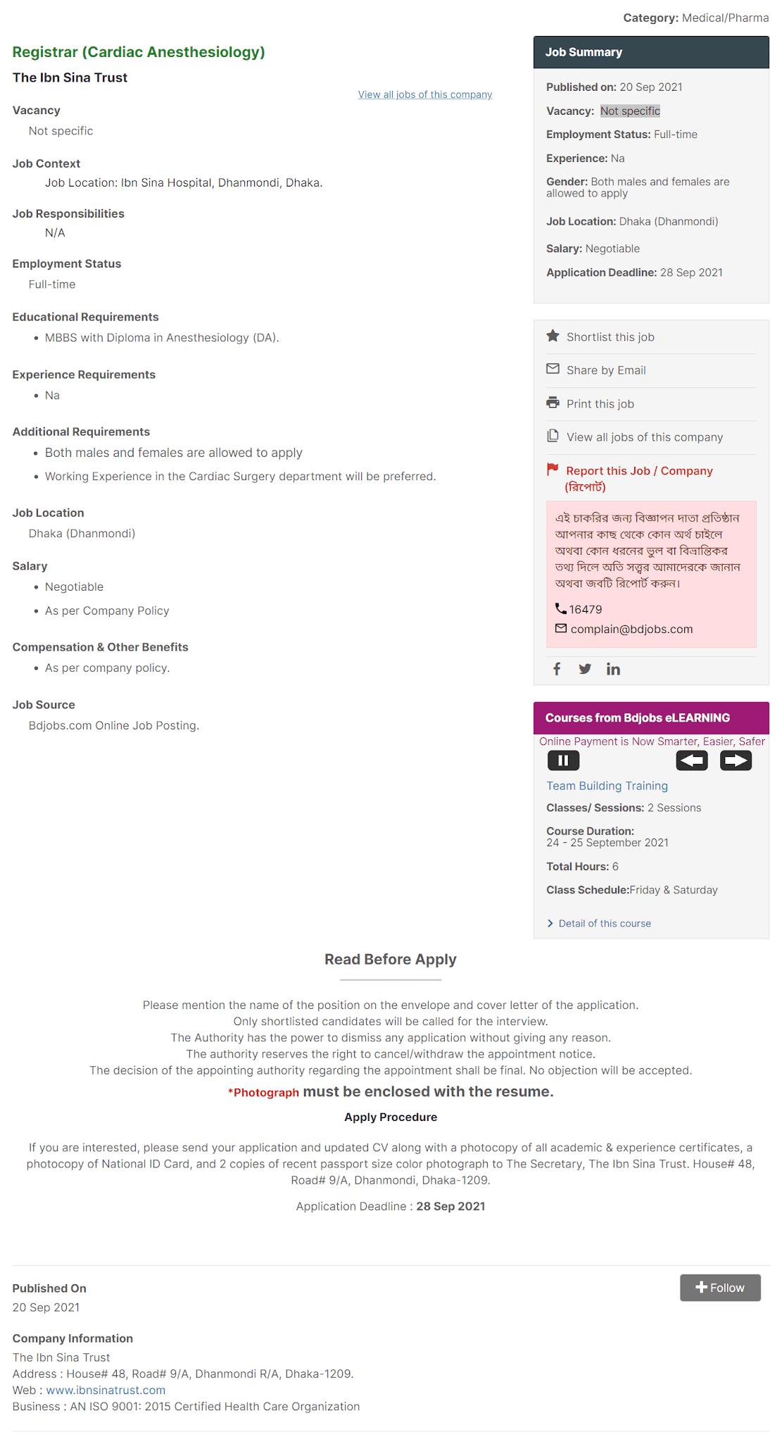 IBN Sina Trust Job Circular image 2021 Apply