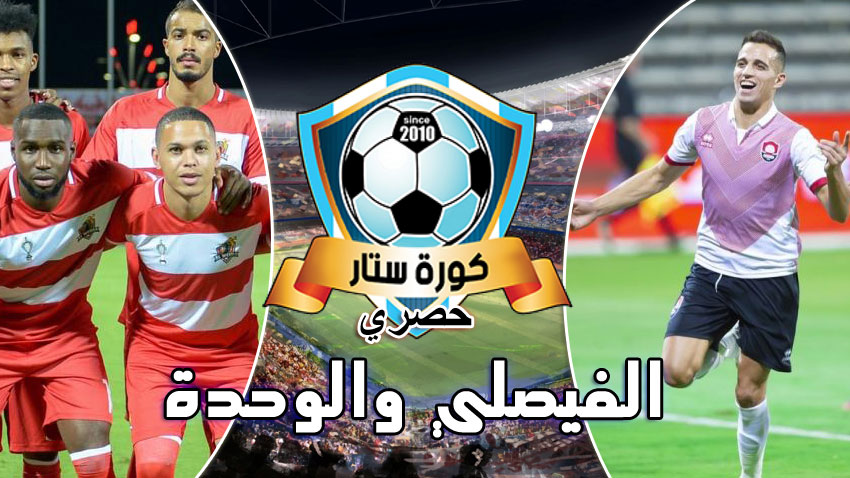 مباراة قوية بين الرائد والوحدة في الدوري السعودي