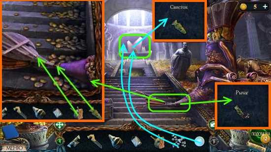 получаем свисток вместо бриллианта и жемчуга, замена мехов в игре затерянные земли 3