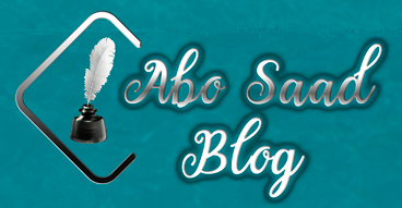 Abo Saad Blog For Entrepreneurship and Technology