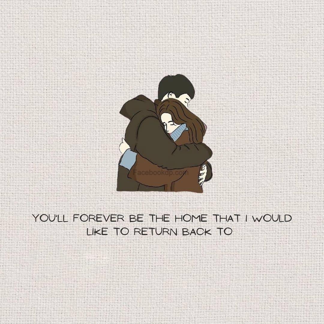 Couple Hug DP