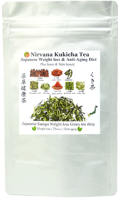 Nirvana Kukicha twig green tea lose weight anti aging loose leaf premium uji Matcha green tea powder aojiru young barley leaves green grass powder japan benefits wheatgrass yomogi mugwort herb