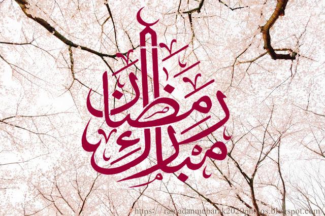 top 10 Ramadan Mubarak wishes images 2020