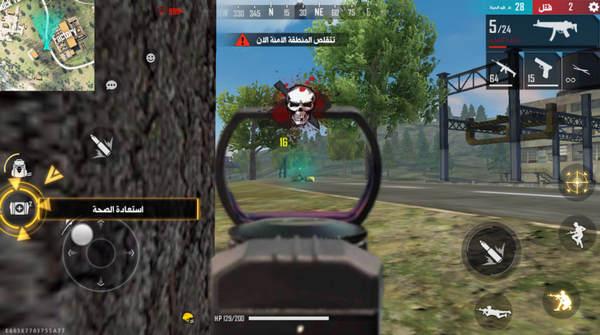 تحميل لعبة garena free fire على الكمبيوتر