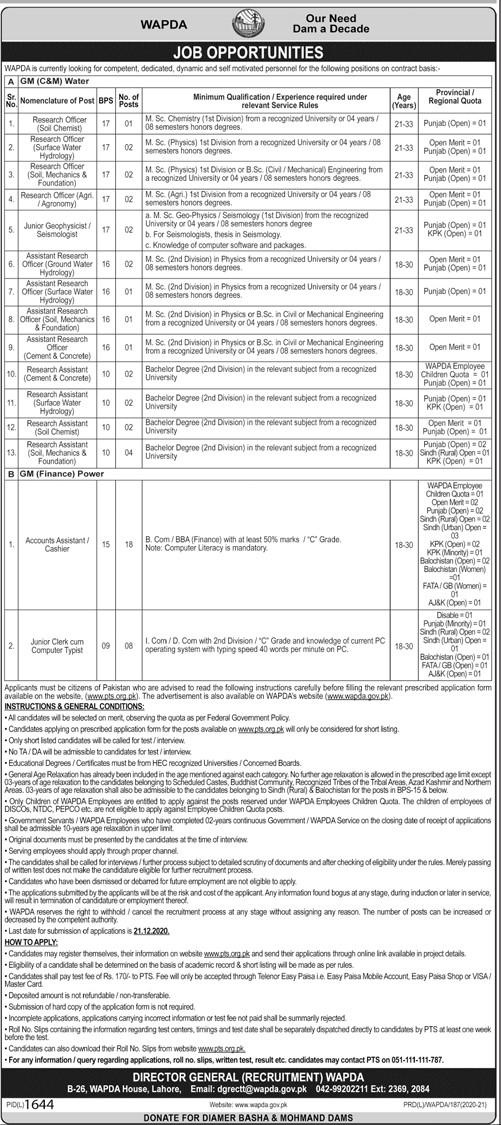 Download Job Application Form for WAPDA New Jobs in Pakistan - Download Job Application Form - www.pts.org.pk - www.wapda.gov.pk New Jobs 2021