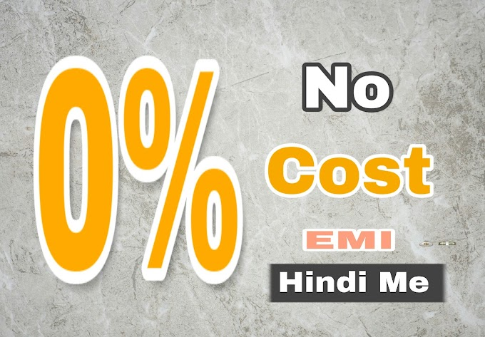 What Is No Cost EMI In Hindi