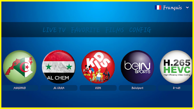 ENJOY IPTV APK WITH CHANNELS AND CODES | DAILY UPDATE