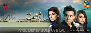 Mol Hum Tv Drama Cover Poster