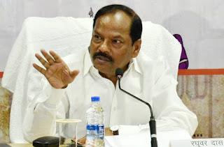 chief-minister-health-insurance-form-25th-raghubar-das