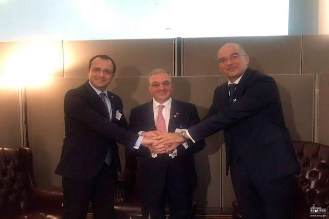 Armenia Grecia y Chipre celebran reunión en Nueva York