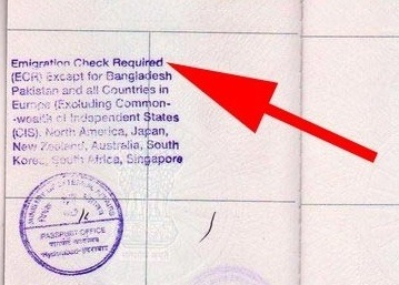 What is ECR category in the passport?