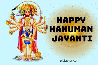 Hanuman Jayanti Photo [2020] - Happy Hanuman Jayanti Images