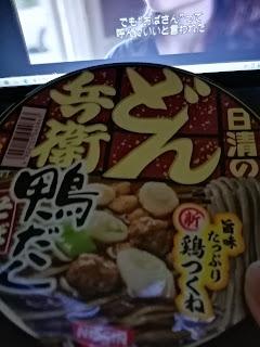 インスタント麵