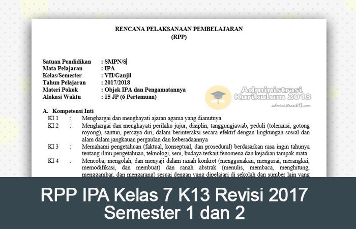 Rpp Ipa Kelas 7 Kurikulum 2013 Revisi 2017 Semester 1 Dan 2 Administrasi Kurikulum 2013
