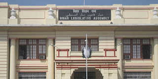 bihar-assembly-monsoon-sesion-from-21st-sugust