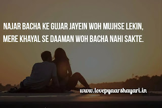 Lovely shayari for bf