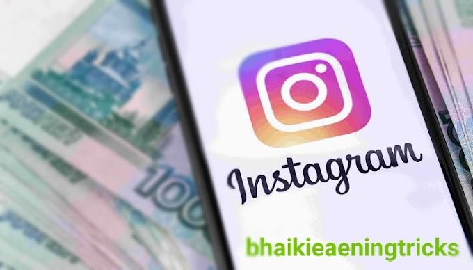 $$ Earn From Instagram ( Best Way ) || bhaikiearningtricks