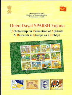 De​en Dayal SPARSH(Scholarship for Promotion of Aptitude & Research in Stamps as a Hobby) Yojana​