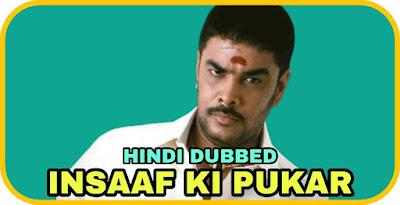 Insaaf Ki Pukar Hindi Dubbed Movie