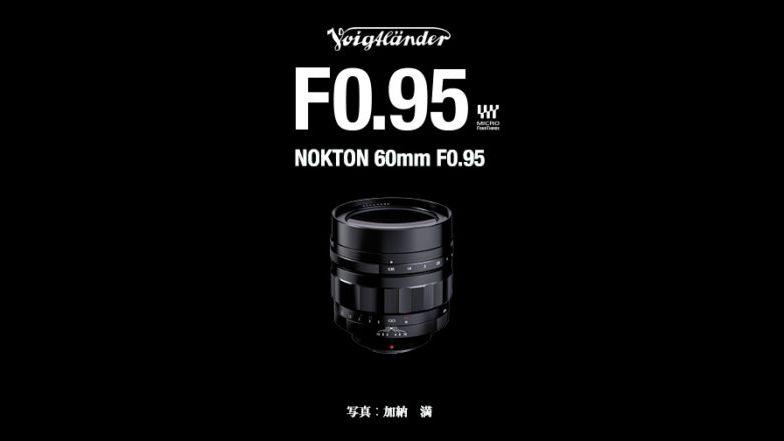 Voigtlander Nokton 60mm f/0.95mm