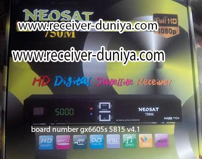 Gx6605s Board