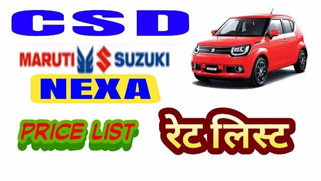 CSD car price list Maruti Suzuki Nexa