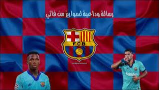 انسو فاتي,فاتي,أنسو فاتي,انسوا فاتي,مهارات انسوا فاتي,مهارات فاتي,انسو فاتي 2020,انسو فاتي فيفا 20,هدف انسو فاتي اليوم,انسو فاتي ضد فياريال,انسو فاتي مع المنتخب,انسو فاتي لاعب برشلونة,هدف فاتي,انسوا فاتي لاعب برشلونة,اهداف فاتي,انسو فاتي ضد,فاتي لاعب برشلونة,انسو فاتي هدف,هدف انسو فاتي,انسو فاتي 2021,اهداف انسو فاتي,انسو فاتي اليوم,هدف أنسو فاتي,مونتاج انسو فاتي,انسو فاتي اسبانيا,انسو فاتي ضد بلباو,انسو فاتي رؤوف خليف,ميسي وأنسو فاتي,انسو فاتي و فينيسيوس,انسو فاتي مع اسبانيا