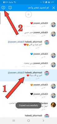 تنزيل الانستقرام بلس الذهبي Instagram Gold الموقع الرسمي ابو عرب