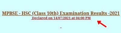 MPBSE HSC class 10th examination result 2021 par click kare