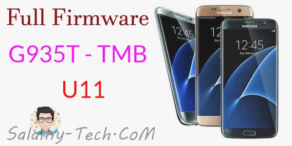 Full Firmware S7 Edg G935T TMB U11 Android 8.0.0