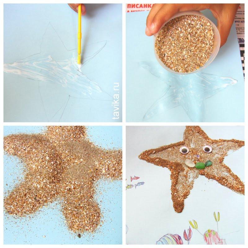 как рисовать песком