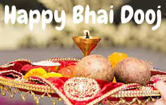 Bhai Dooj 2020 Status, Wishes, Quotes in Hindi