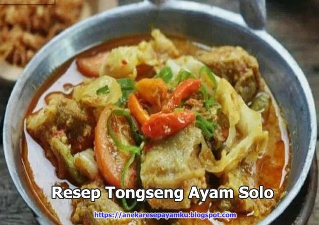 Resep Tonseng Ayam Khas Solo