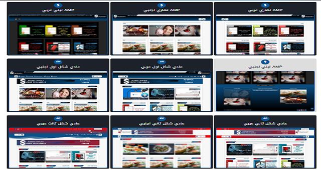عالم التقنية السورية