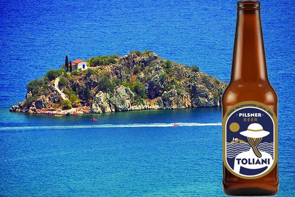 """""""ΤΟΛΙΑΝΙ"""": Την δική του μπύρα έχει το Τολό"""