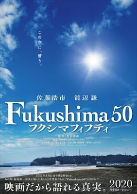 Fukushima 50 en Español Latino