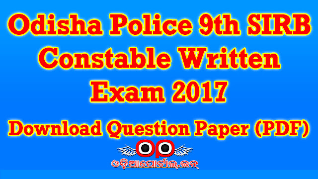Odisha Police: 9th SIRB Constable Written Exam 2017 - Download Question Paper (PDF)
