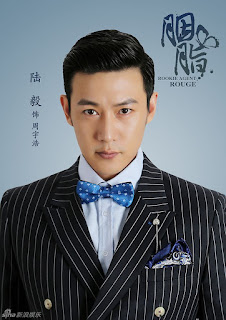 Lu Yi in c-drama Rookie Agent Rouge