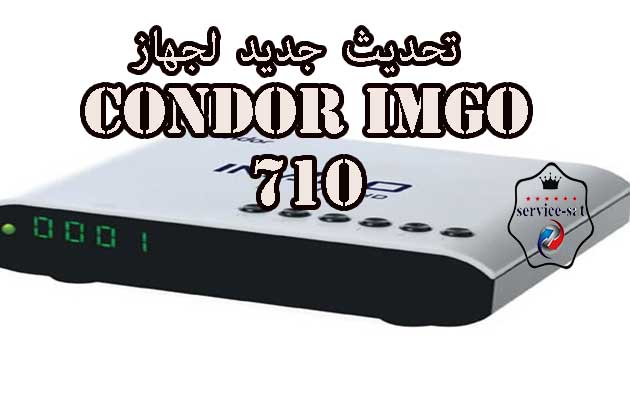 تحديث جديد لجهاز Condor imgo 710 HD