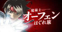 Download Majutsushi Orphen Hagure Tabi Episode 5 Subtitle Indonesia