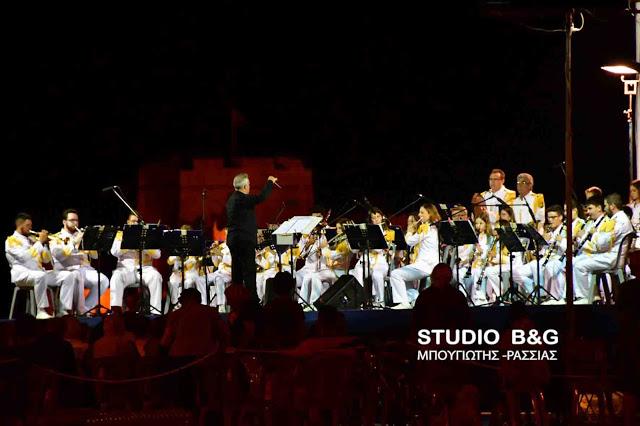 Συναυλία της Φιλαρμονικής ΔΟΠΠΑΤ Ναυπλίου την Κυριακή